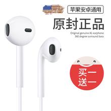 入耳式通用男女生6s适用iPhone苹果vivo小米oppo手机安卓有线控x9x20重低音炮耳塞高音质 正品 潮工坊 耳机原装