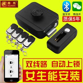 华马指纹锁密码锁家用隐?#25105;?#25511;暗锁防盗锁大门锁电子智能刷卡门锁