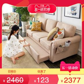 荣宇豪庭美式布艺沙发小户型客厅现代简约多功能双人沙发床整装