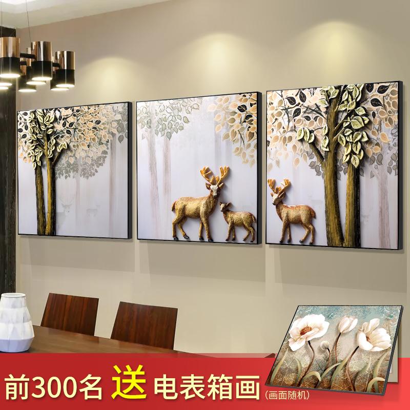壁画餐厅立体浮雕