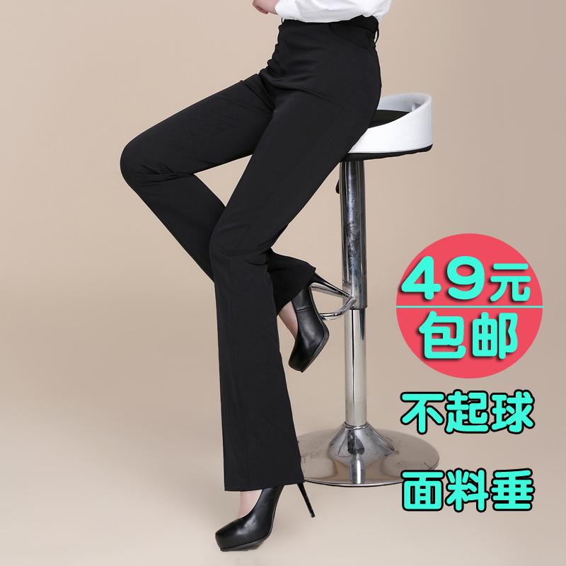 职业装西裤女士黑色