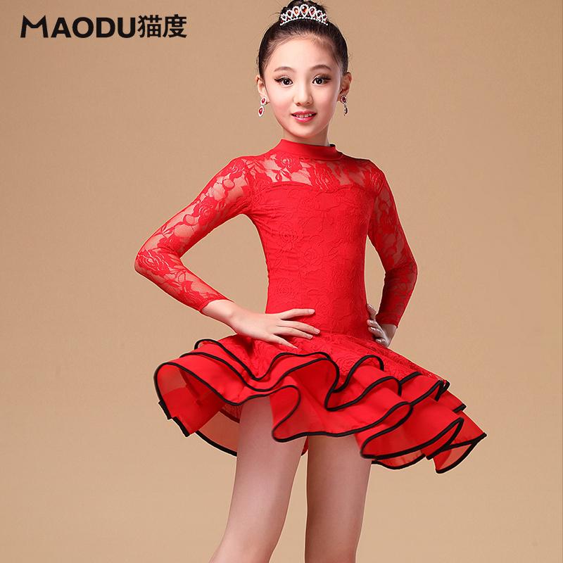 猫度2018春季新款儿童拉丁舞连衣裙舞蹈表演服比赛演出服长袖
