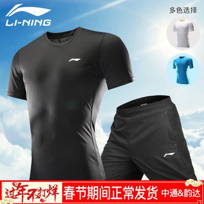 李宁运动套装 正品男装短袖短裤夏季透气速干吸汗舒适休闲半袖T恤