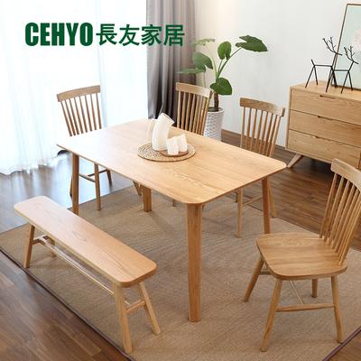 现代简约小户型长方形日式橡木原木色家具餐桌椅组合北欧实木餐桌品牌资讯