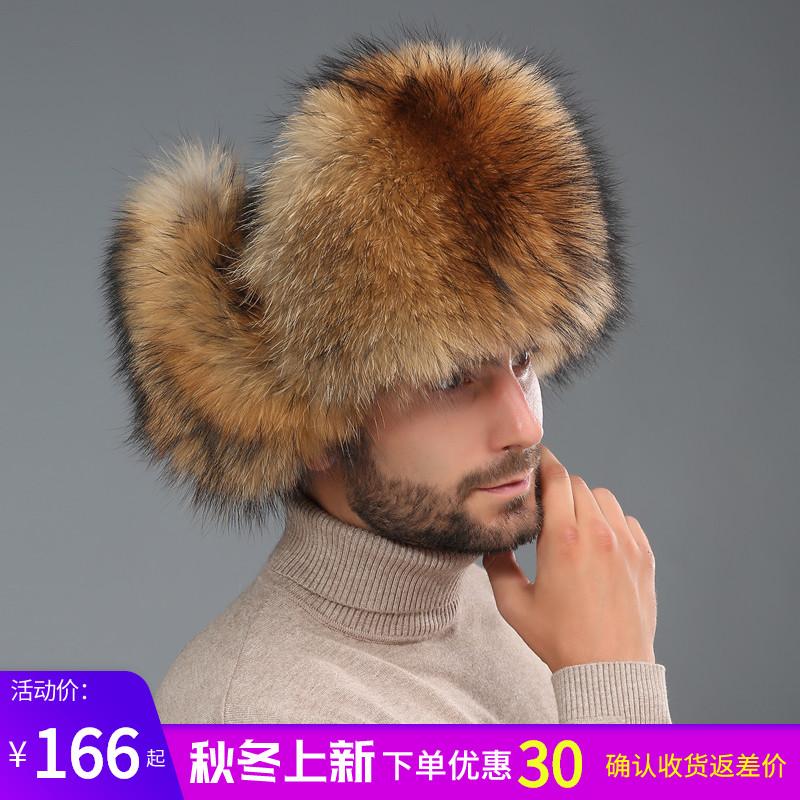 东北皮草帽子