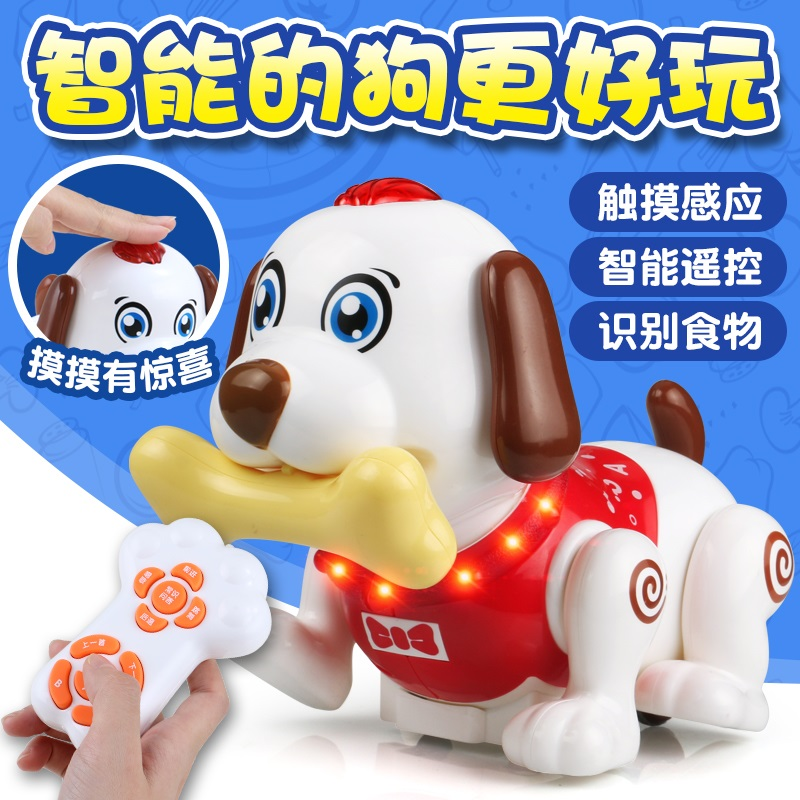 children electric remote control toy dog walking will sing electronic intelligent robot boy