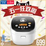 Panasonic/松下 SR-H10C1-K日本松下電飯煲3L可預約電飯鍋正品