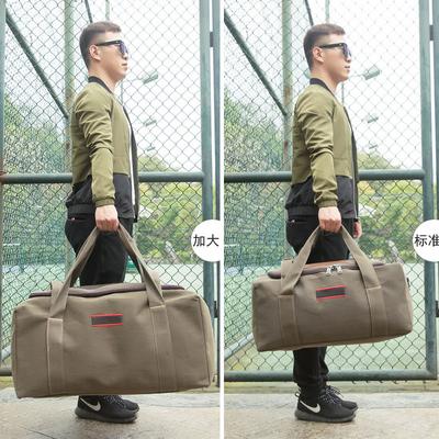 大容量旅行包手提行李包长途搬家包旅行包大包男托运包旅游包