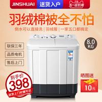 洗衣机双缸双桶大容量半自动