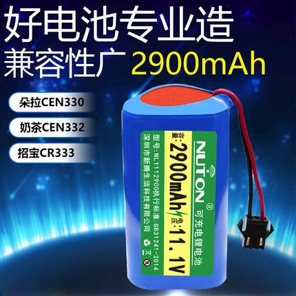 CEN330奶茶CR333配件扫地机适用科沃斯