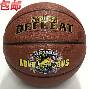帝弗特篮球8864室内室外篮球PU防滑耐磨篮球7号篮球水泥地篮球