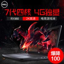 代游戏笔记本电脑7先欣显酷睿10飞行堡垒fx53VD7300FX华硕Asus
