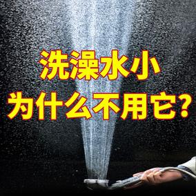 淋浴花洒喷头增压家用热水器软管淋雨加压洗澡莲蓬单头浴室大套装
