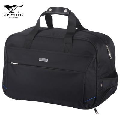 七匹狼旅行包手提包拉杆包男大容量旅行袋男女士轻便飞机包拖包