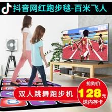 圣舞堂跳舞毯雙人無線3D體感跳舞機游戲家用電視電腦兩用手舞足蹈