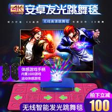 圣舞堂HDMI高清无线跳舞毯双人电视电脑接口两用体感游戏跳舞机
