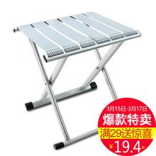 折叠凳子马扎户外折叠椅休闲钓鱼椅旅游便携小板凳火车矮凳马札子