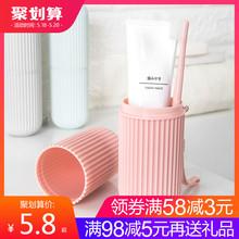 男女出差旅游用品漱口杯 旅行洗漱杯套装 便携牙刷牙膏杯子收纳盒