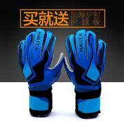 Goalkeeper gloves football gloves goalkeeper gloves children goalkeeper gloves full latex tape fingerling gantry gloves