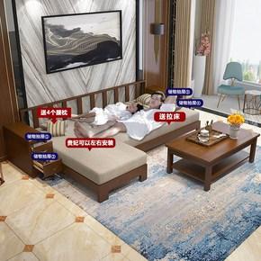 木沙发 经济型现代简约小户型四人沙发床木架布橡木实木沙发组合