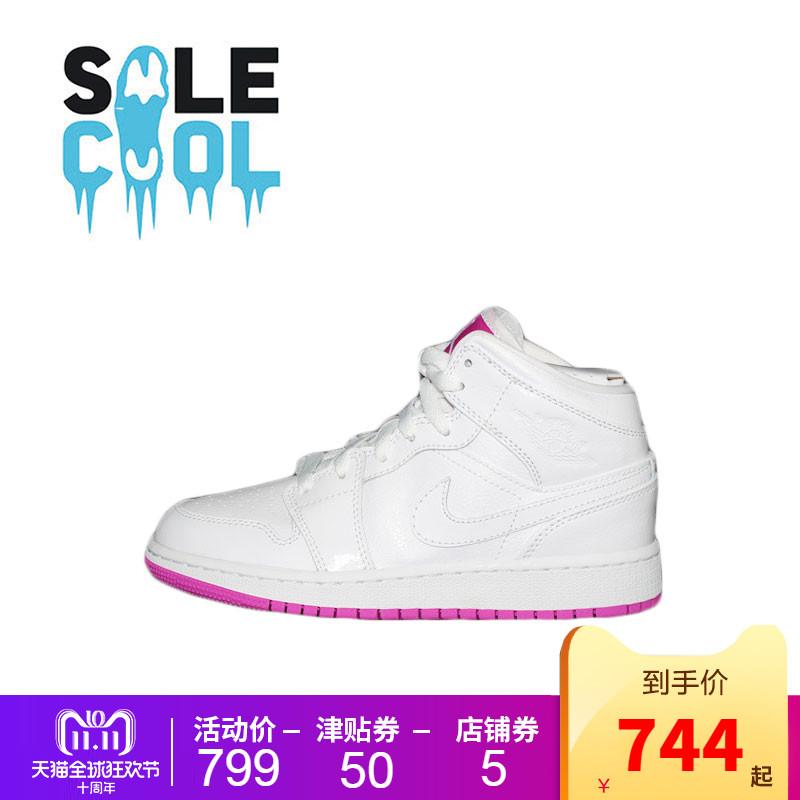 耐克Air Jordan 1 Mid AJ1 乔1白紫女子运动休闲篮球鞋555112-100