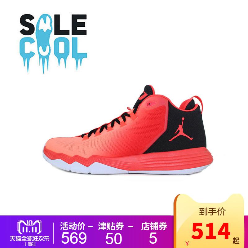耐克AIR JORDAN CP3.IX AE AJ保罗9代实战运动篮球鞋833909
