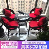 阳台小茶几藤椅三件套简约休闲座椅户外庭院桌椅腾椅圆桌椅子组合