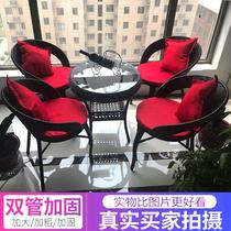 藤pe藤椅阳台桌椅户外三件套小腾椅桌椅组合单简约休闲五件套庭院