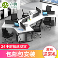 办公桌3人职员桌