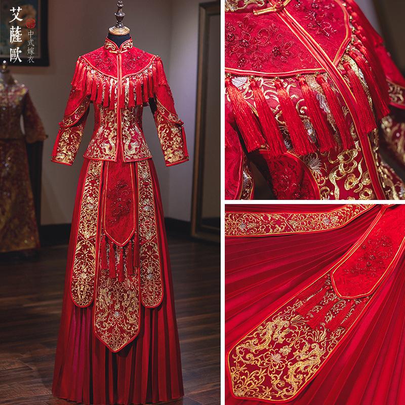 艾萨欧ASO-295新娘礼服