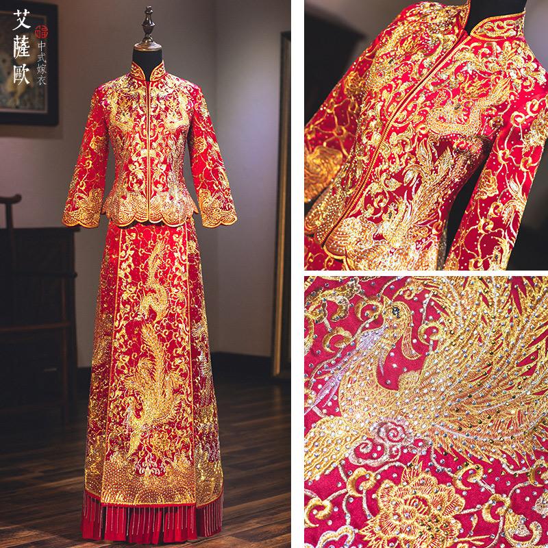 艾萨欧ASO-080新娘礼服