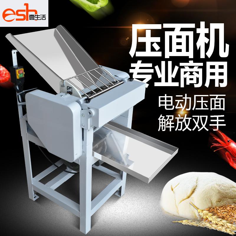 壹生活高速压面机商用电动全自动110大型面皮饺子云吞皮机扎面机