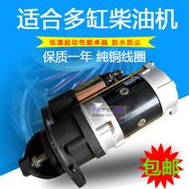 三轮农用车电启动马达单杠柴油机减速车起动机汽油发电机全套车电
