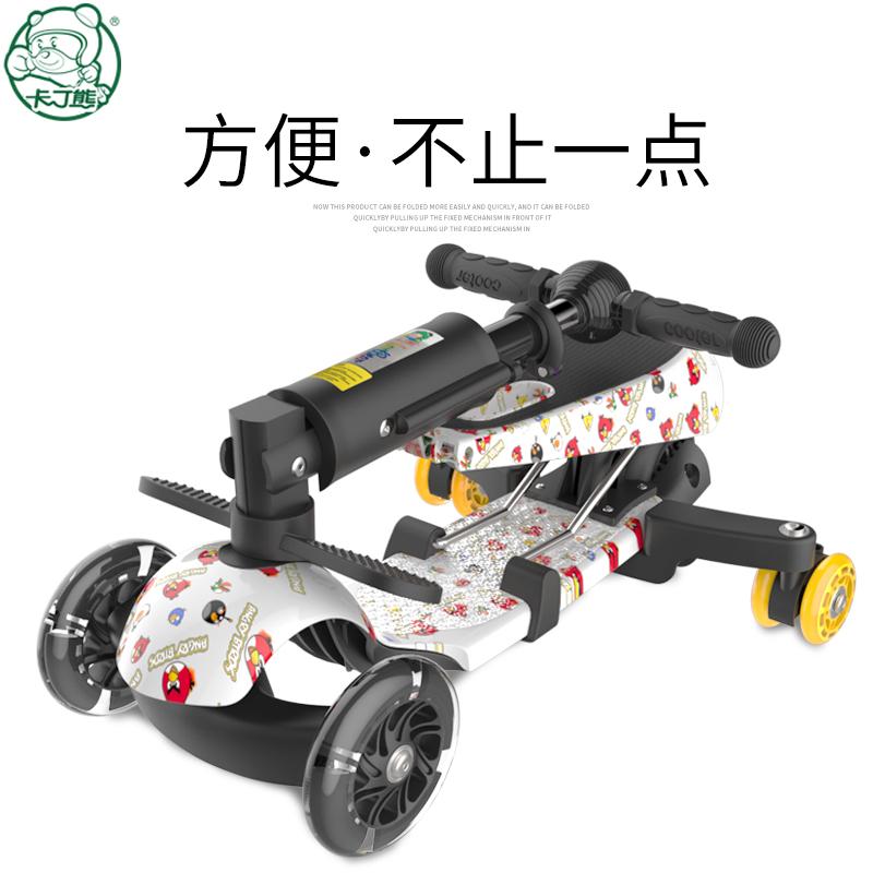 卡丁熊ST3O3O滑板车