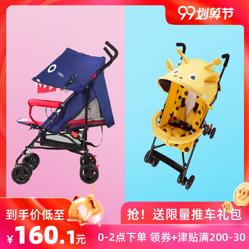 呵宝婴儿推车轻便携折叠可坐可躺简易鲨鱼手推车bb小宝宝迷你伞车