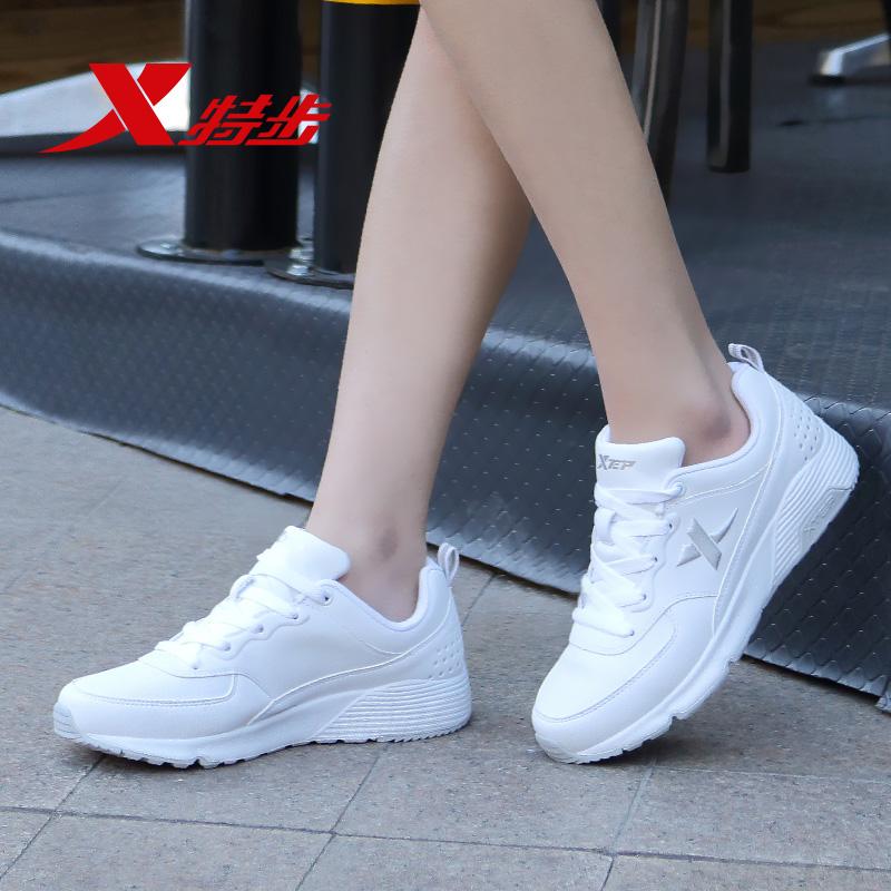 特步女鞋2019正品夏季网面新款休闲鞋运动鞋旅游跑步鞋女学生跑鞋