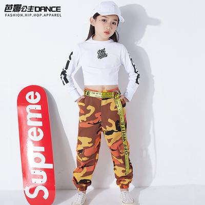 新款儿童爵士舞服装演出服现代舞蹈嘻哈韩版女童街舞表演服迷彩潮