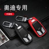 奥迪钥匙套全新A4L专用A8 A5男女Q5L硅胶Q7TT汽车钥匙柏扣2018款图片