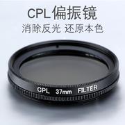 能臣 手机CPL偏光镜偏振镜头滤镜套装专用镜头苹果拍照摄影减反光