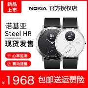 Nokia/诺基亚steel HR 心率监测来电提醒多功能防水智能手表男女