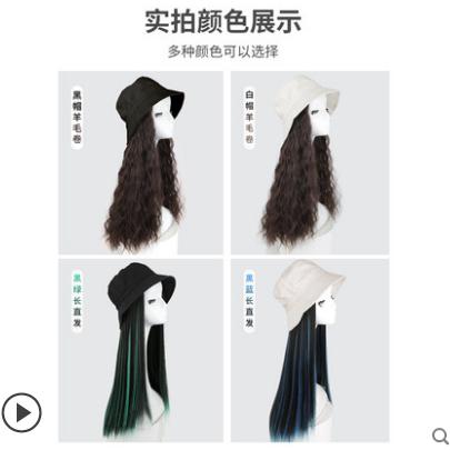 假发女长发帽子假发一体女夏天时尚可爱羊毛卷自然逼真网红全头套