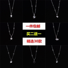 Japanese and Korean version of the simple student necklace clavicle chain creative tide people Sen short new net red ladies neck swan