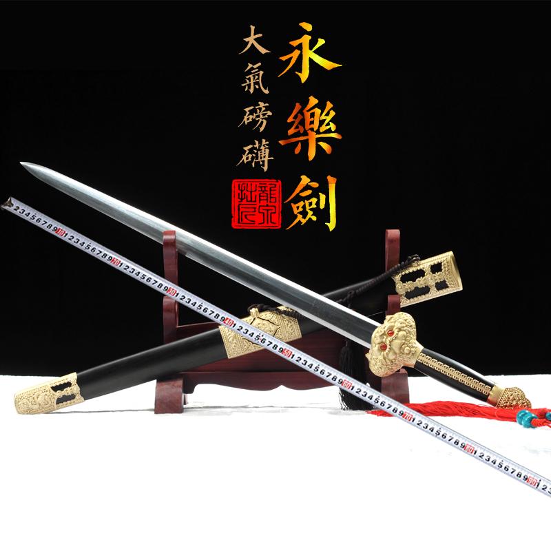 龙泉拙匠宝剑八面汉剑羽毛纹永乐剑花纹钢刀剑兵器清剑重剑未开刃