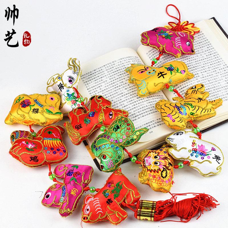 Национальные китайские сувениры Артикул 571743064539