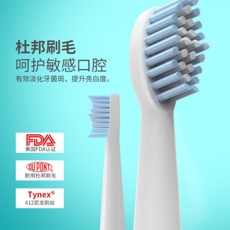 吉登电动牙刷男女成人款全家用充电式超自动软毛声波防水情侣牙刷