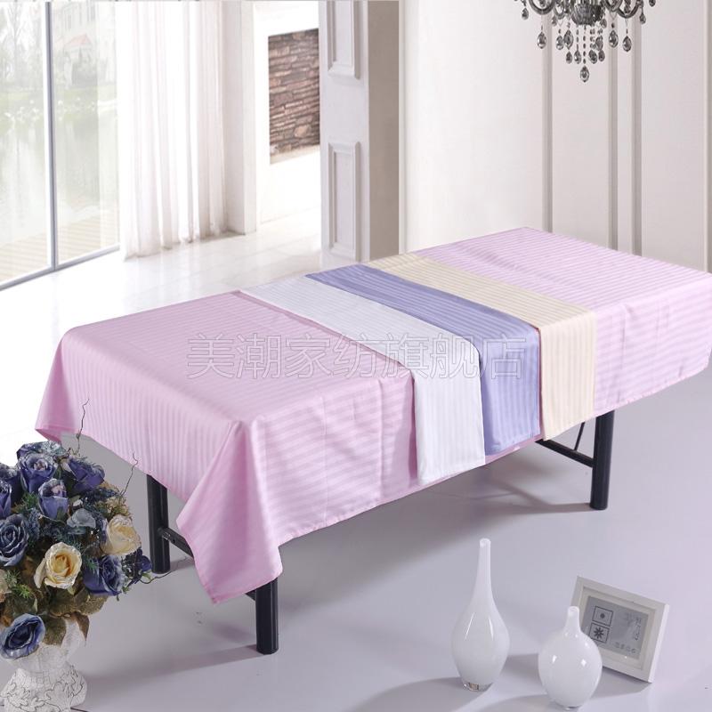 貢緞條床單