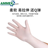Amas disposable latex gloves thick rubber industry work rubber gloves labor insurance experimental waterproof kitchen