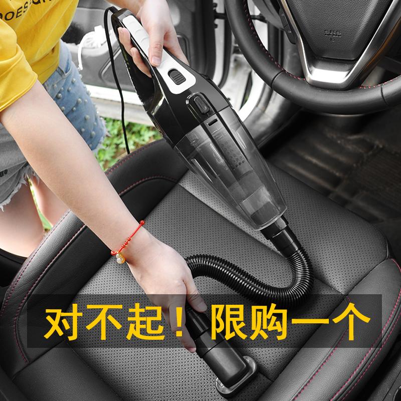 車載吸塵器車用家車兩用大功率小型汽車車內手持無線充電強力專用