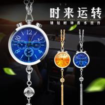 汽车时钟表香水挂件精油车载挂式香水创意车用香水挂饰除异味