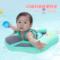 婴儿游泳圈免充气腋下圈儿童坐圈宝宝趴圈新生儿脖圈座圈0-3-6岁